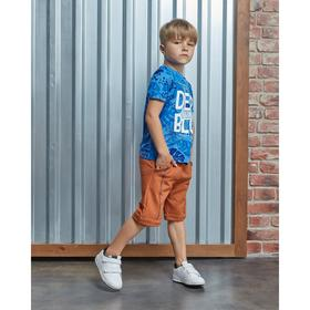 """Шорты для мальчика KAFTAN """"Surf"""" р.30 (98-104 см), коричневый/синий"""