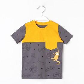 """Футболка для мальчика KAFTAN """"Safari"""" р.30 (98-104 см), серый/жёлтый"""
