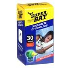 """Жидкость от комаров """"SuperBAT """", доп. флакон, 30 ночей, 30 мл."""