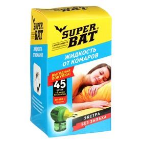 """Жидкость от комаров """"SuperBAT """",  доп. флакон,  экстра, 45 ночей + 5 ночей , 30 мл."""