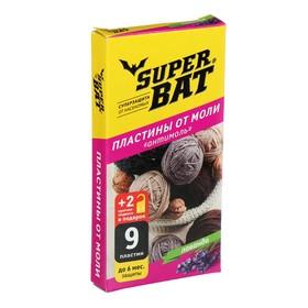 """Пластины от моли """"SuperBAT"""",  лаванда, 9 шт + 2 крючка"""