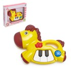 Toy musical piano Animal light and sound effects, the MIX