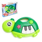 "The musical toy piano ""Bug"", light and sound effects"