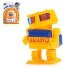 Toy clockwork Robot MIX