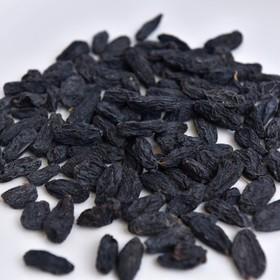 Изюм черный гигант вес  кг