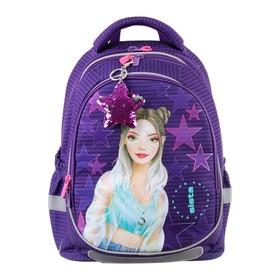 Рюкзак школьный с эргономичной спинкой Kite 700, 38 х 28 х 16, для девочки Fashion, фиолетовый