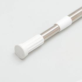 Карниз для ванной комнаты, телескопический 110-200 см, стальной