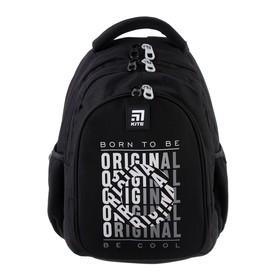 Рюкзак школьный с эргономичной спинкой Kite 8001, 40 х 29 х 17, для мальчика, чёрный