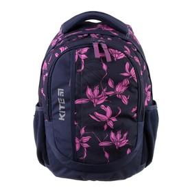 Рюкзак школьный с эргономичной спинкой Kite 855, 40 х 30 х 17.5, для девочки, лиловый