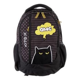 Рюкзак школьный с эргономичной спинкой Kite 855, 40 х 30 х 17.5, для девочки, чёрный