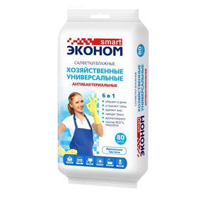 Влажные салфетки «Эконом Smart»хозяйственные,универсальные, антибактериальные, 6 в 1 80шт