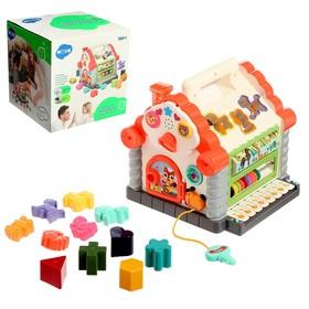 Развивающая игрушка «Домик с ручкой», свет, звук, счёты, пианино, сортер