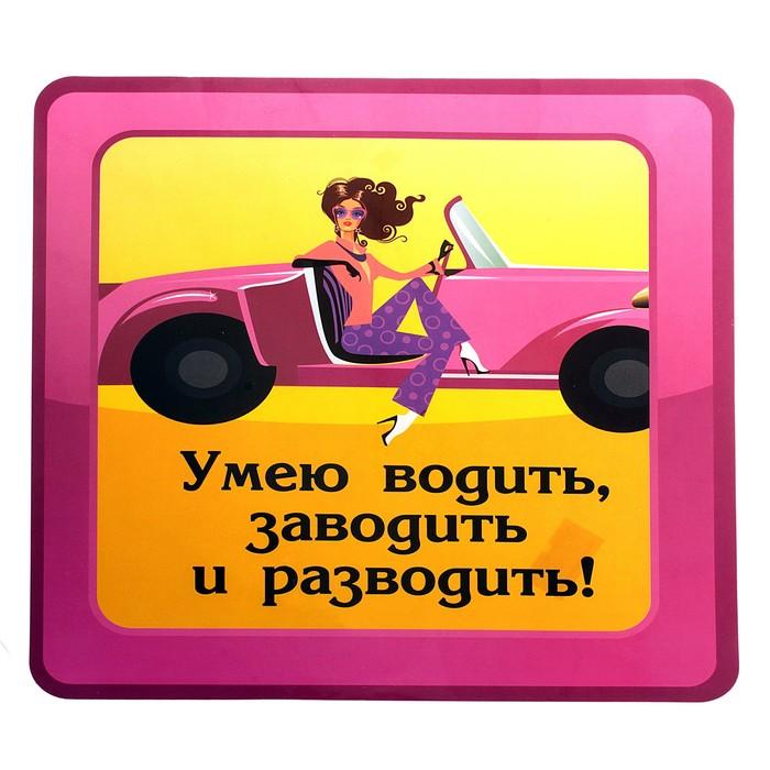 Картинки анимация, открытки я водитель