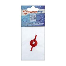 "Ручка-бабочка для шарового крана MasterProf,  усиленная,  1/2""-3/4"", красная"