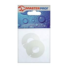 Декоративный отражатель MasterProf, 1/2',  разъемный, белый, набор 2 шт. Ош
