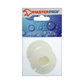 Декоративный отражатель MasterProf, 3/4',  разъемный, белый, набор 2 шт. Ош