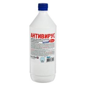 Дезинфицирующее средство Бархат Антивирус (хлор) 1000 г