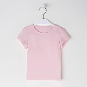 Футболка детская, цвет розовый микс, рост 122 см