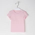 Футболка детская, цвет розовый микс, рост 134 см - фото 1933249