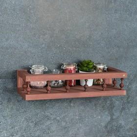 """Полка деревянная """"Балюстрада"""", цвет коричневый, 10 х 37 х 15 см"""