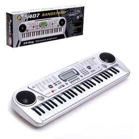 Синтезатор «Мелодичный», с микрофоном, 54 клавиши, LCD дисплей, от сети