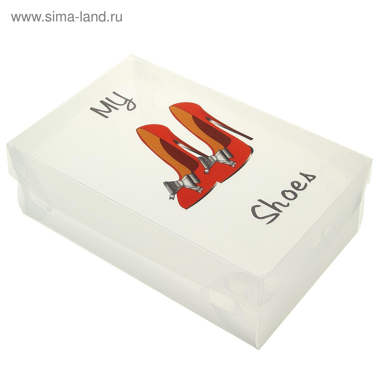 Короб для хранения обуви My Shoes (608975) - Купить по цене от 89.00 ... 66222eaea2f10
