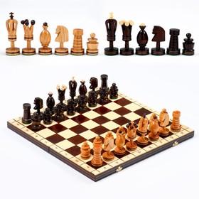 Chess Royal 49х49см, king h=12 cm , h-pawn - 6cm