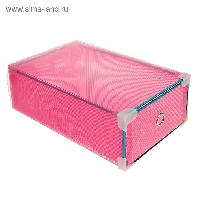 Короб для хранения выдвижной, цвет розовый