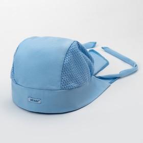 Бандана для мальчика, цвет голубой, размер 50-52