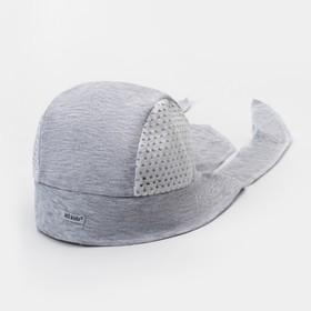 Бандана для мальчика, цвет серый, размер 50-52