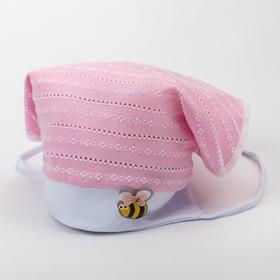 Косынка для девочки, цвет розовый, размер 44-46