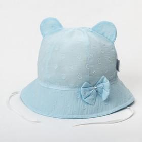 Панама для девочки, цвет голубой, размер 46-48