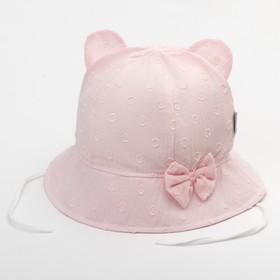 Панама для девочки, цвет розовый, размер 46-48