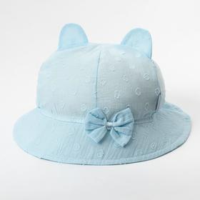 Панама для девочки, цвет голубой, размер 50-52