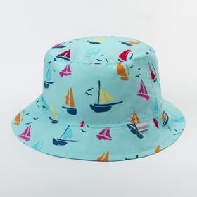 Панама для мальчика, цвет бирюзовый, размер 50-52