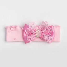 Повязка для девочки, цвет розовый, размер 38-44