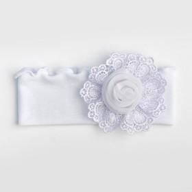 Повязка для девочки, цвет белый, размер 46-50