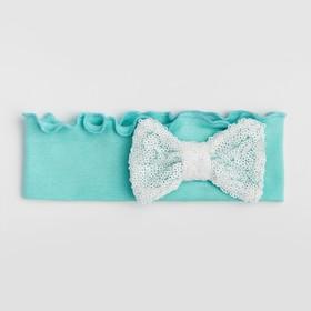 Повязка для девочки, цвет ментол, размер 46-50