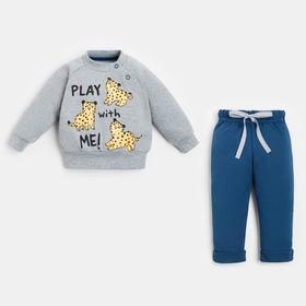 """Комплект: джемпер и брюки Крошка Я """"Леопарды"""", сер./син., рост 62-68 см"""