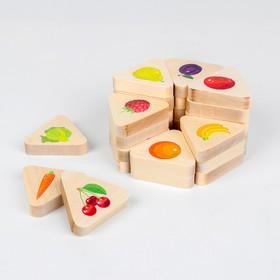 """Игра 3D Мемори """"Овощи -фрукты"""""""