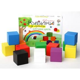 Кубики деревянные «Изучаем цвета» 12 шт (8 цв.)