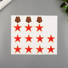 "Decorative sticker ""big wing"" 25x30 cm"