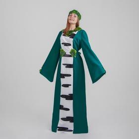 Карнавальный костюм «Березка», платье, головной убор, р. 46-48