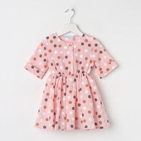 """Платье для девочки KAFTAN """"Горох"""" р.32 (110-116), розовый"""