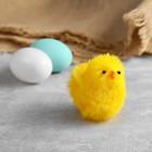 """Souvenir Easter """"fluffy chick"""" 7х6х5 cm"""