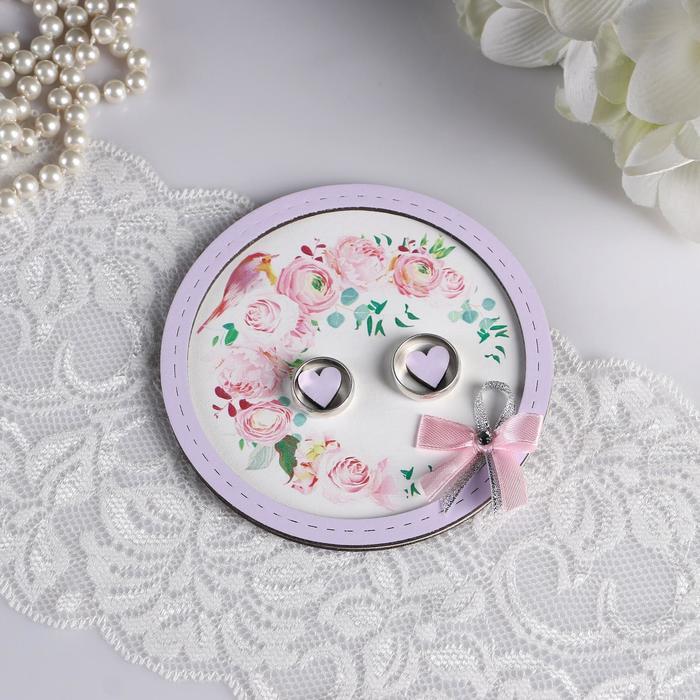 """Подушечка под кольца """"Весеннее настроение"""", 12,5х12,5х0,6 см, Сиреневый пастель-розовый - фото 490946"""