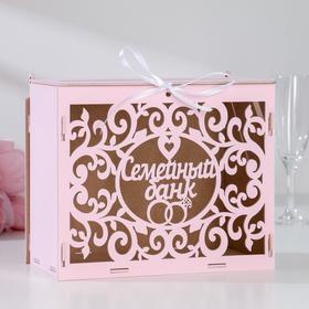 Семейный банк с вензелями, 24х14х20 см, Розовый пастель