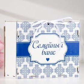Семейный банк с печатью, 24х14х20 см, Белый-синий