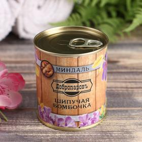 Шипучая бомбочка в банке, персидская соль, миндаль - фото 1634207