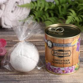 Шипучая бомбочка в банке, персидская соль, ваниль - фото 1634224